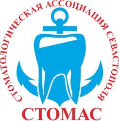 Ассоциация стоматологов Севастополя проводит общее собрание.