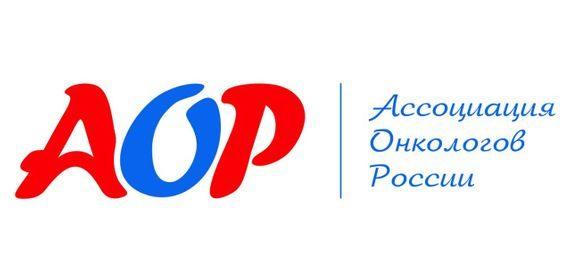 Приглашение на XI съезд Российских онкологов